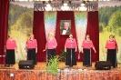 Фестиваль кудринской песни